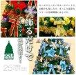 画像5: 送料無料 短納期 クリスマスを思いっきり楽しみましょう  【最後200点・赤字セール】 在庫処分 送料無料 クリスマスツリー おしゃれ 北欧 オーナメント 180cm 電飾 led 飾り セット 室内 装飾 インテリア デコレーション (5)