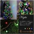 画像7: 送料無料 短納期 クリスマスを思いっきり楽しみましょう  【最後200点・赤字セール】 在庫処分 送料無料 クリスマスツリー おしゃれ 北欧 オーナメント 180cm 電飾 led 飾り セット 室内 装飾 インテリア デコレーション (7)